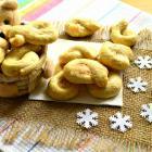 Норвежское печенье