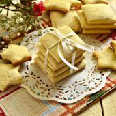 «Быстрое» ванильное печенье