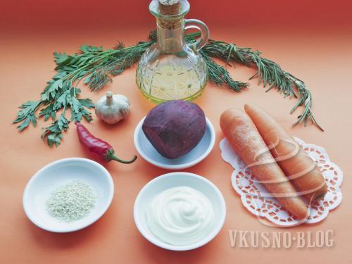 Свекольный дип – кулинарный рецепт
