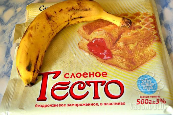 Слоеное бездрожжевое тесто что приготовить рецепты сладкое